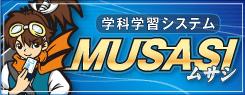 MUSASI