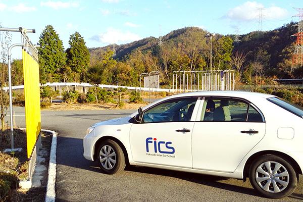 FiCSは年中無休