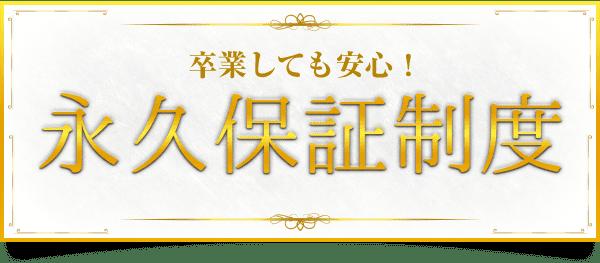 無事故・無違反運動チャレンジ100の賞状